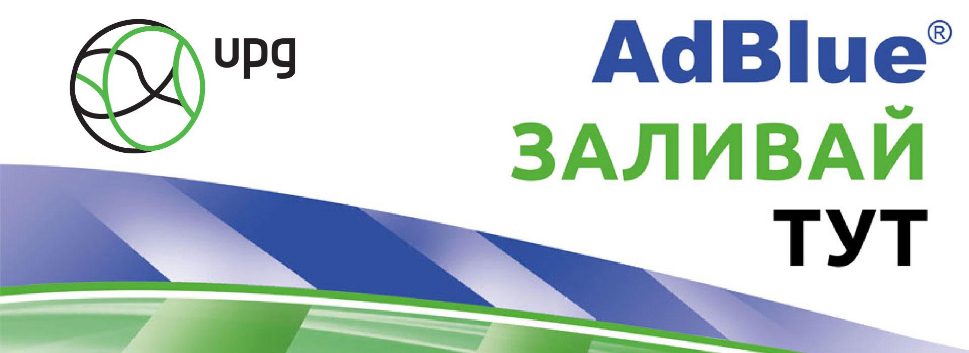 Святкова вигода 30 000 грн. з нагоди 30-ї річниці Great